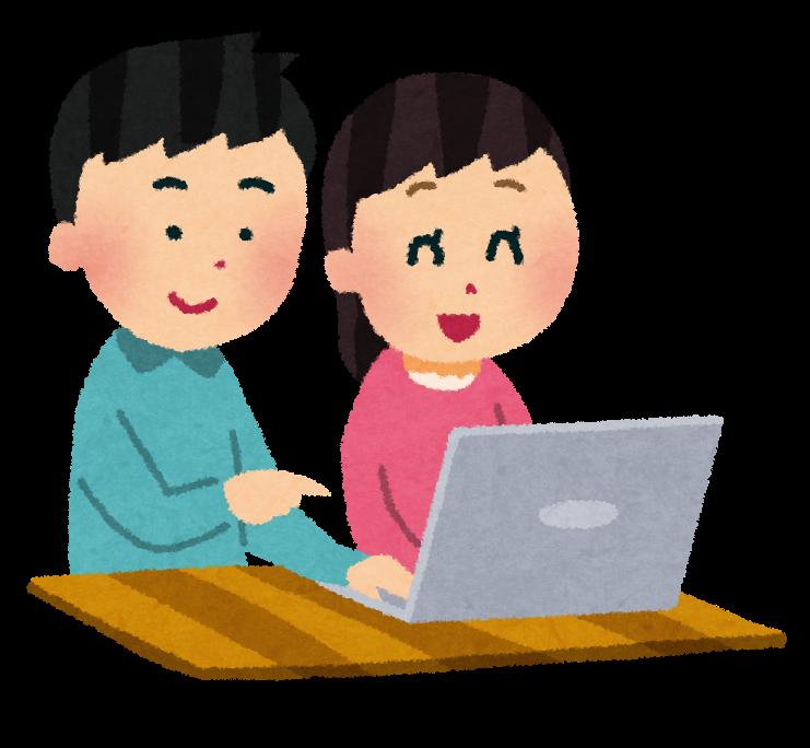 パソコン講習の様子
