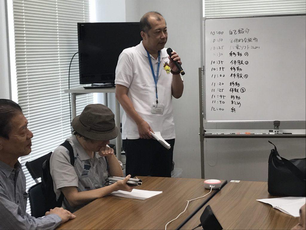 受講者を前にマイクを持って説明をするソフト会社の男性