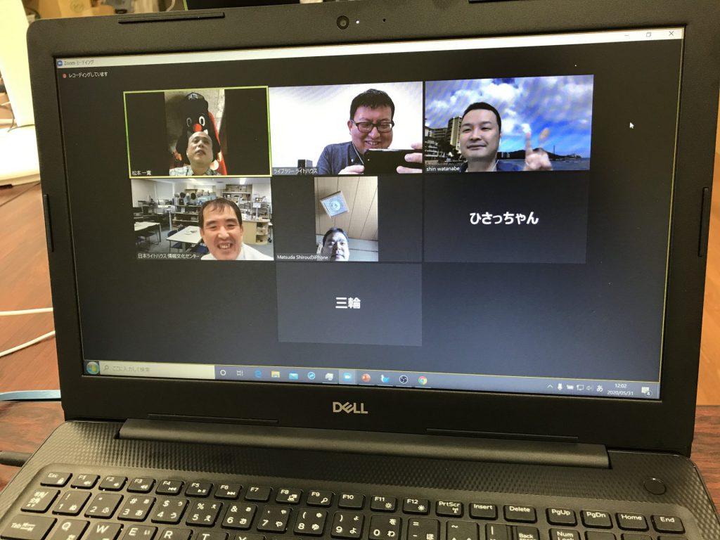 パソコンの画面にタイル状に映った、講師さんや参加者さんの様子